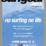 2013catalog_cover