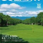 ゴルフトライ#52